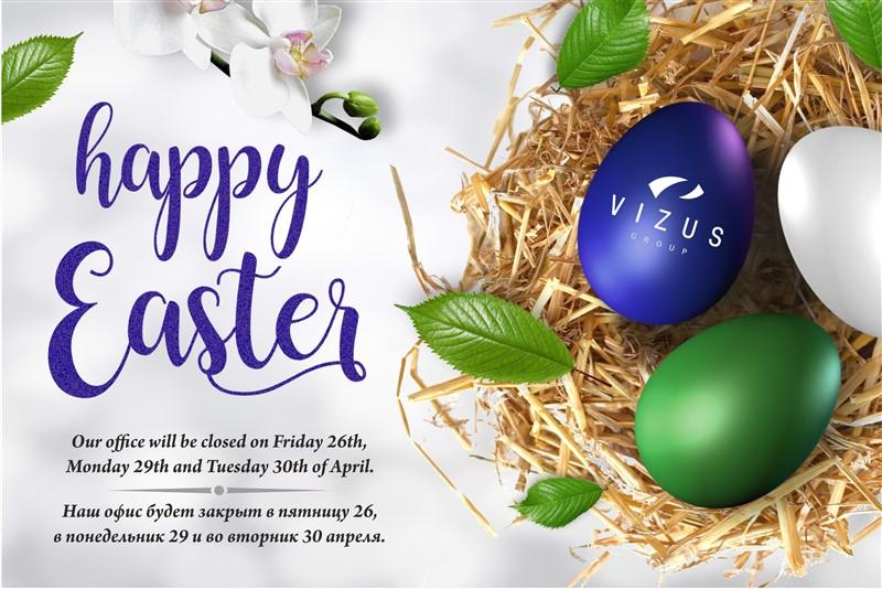 Easter Greetings from Vizus Group