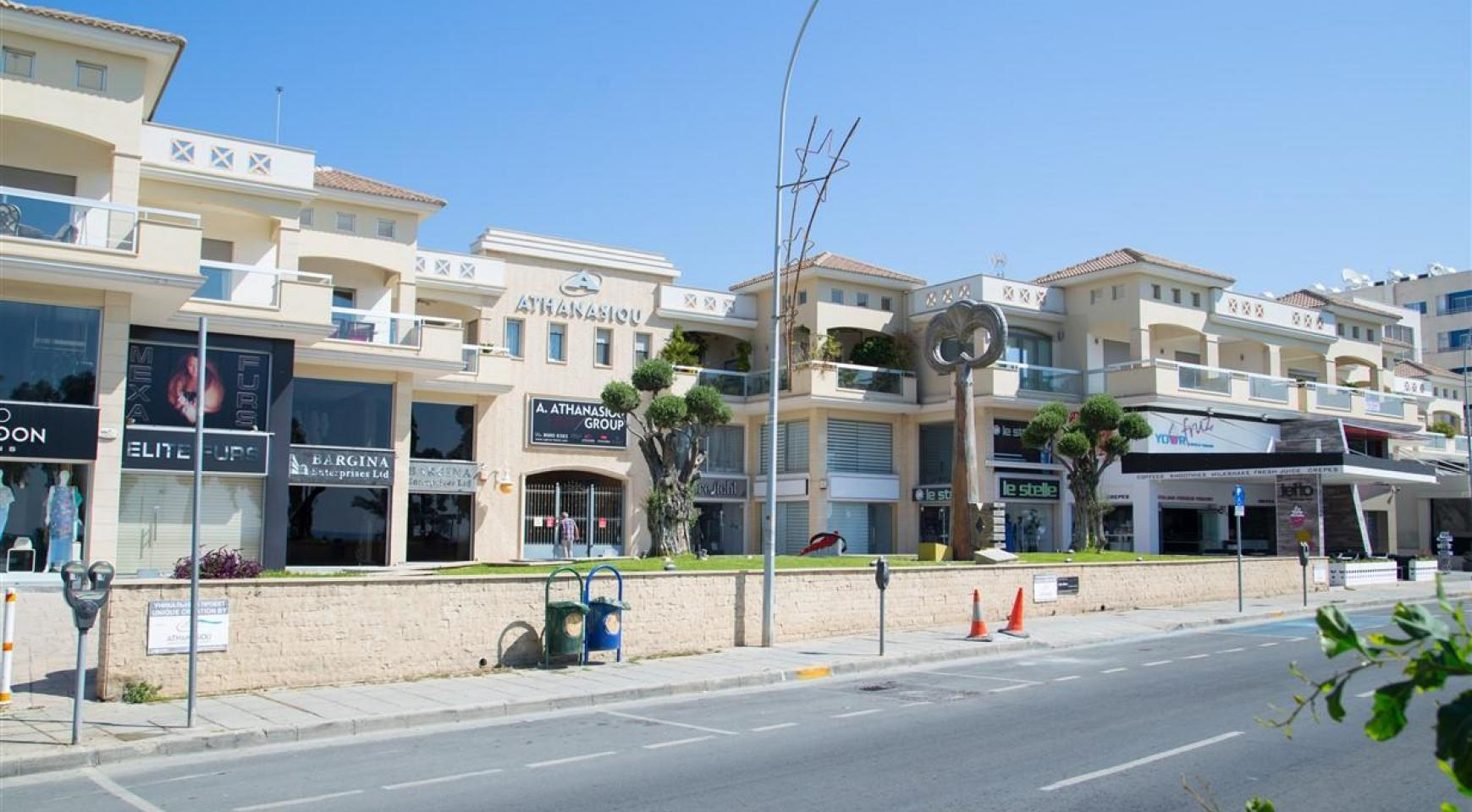 Luxury 2 Bedroom Apartment Mesogios Iris 304 in the Tourist area near the Beach - 41