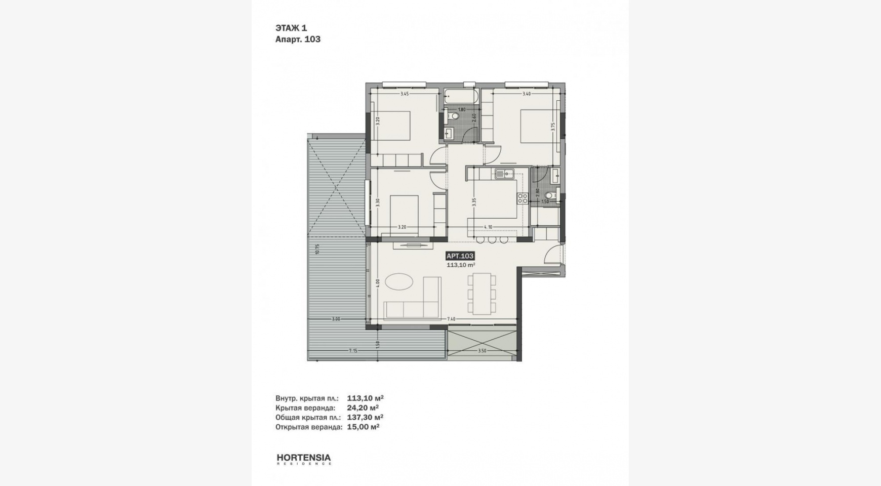 Hortensia Residence, Apt. 103. 3 Bedroom Apartment within a New Complex near the Sea  - 66