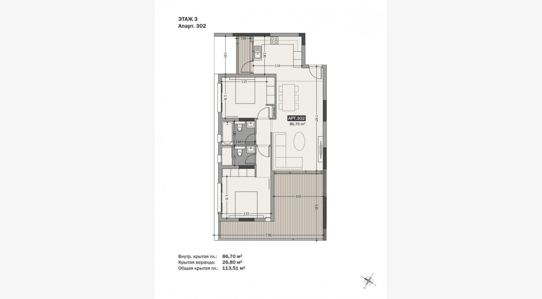 Hortensia Residence, Apt. 302. 2 Bedroom Apartment within a New Complex near the Sea  - 65
