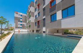 Urban City Residences, Apt. A 201. 3 Bedroom Apartment within a New Complex in the City Centre - 61