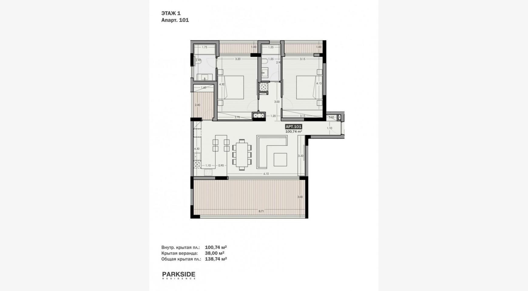 Parkside Residence. Spacious 2 Bedroom Apartment 101 in the Tourist Area - 20